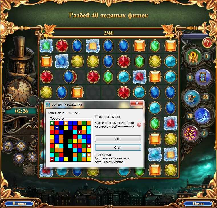 screen_app3088991.jpg